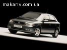 Разборка Opel Astra G Vectra C Zafira A